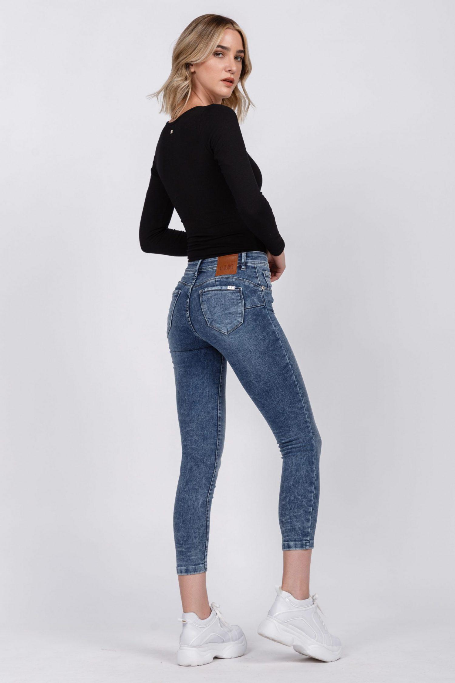 Jean Skinny Push Up Inspired